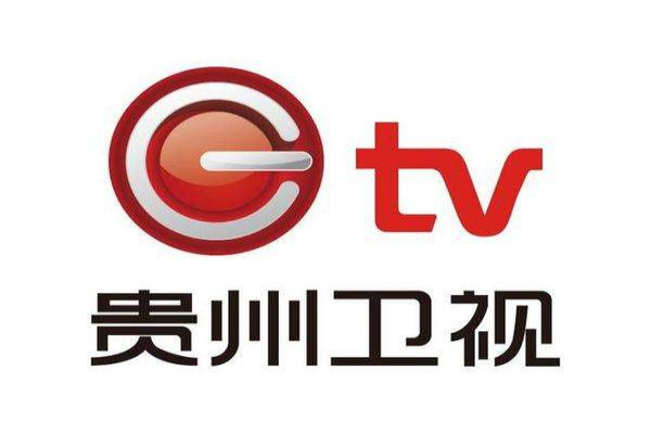 SEEDER ROBOTIC CRANE WON THE BID FOR GUIZHOU TV 4K STUDIO PROJECT