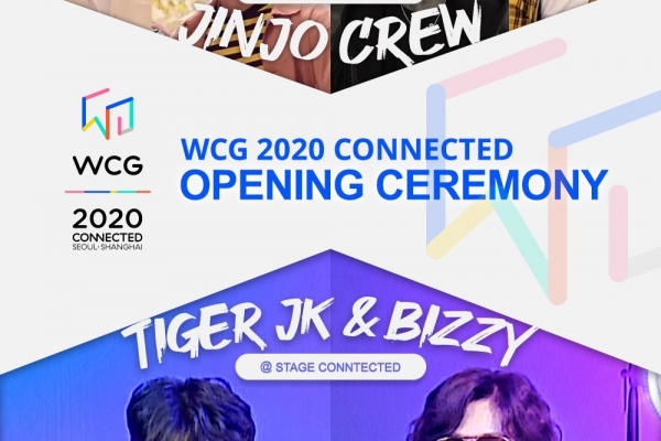 SEEDER Crane VR Tracking System involved in 'WCG 2020 Connected' Seoul